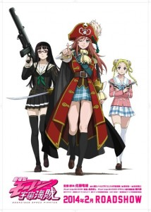 Bodacious Space Pirates Movie