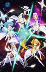Houkago no Pleiades Movie