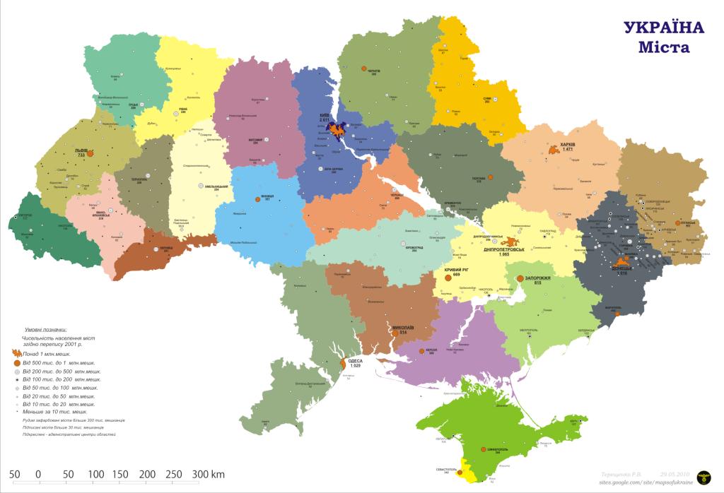cities_ukr2